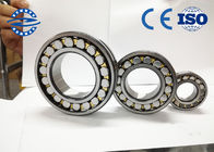 China DIN Standard Steel Roller Cage Bearing 21304 With Good Self Aligning Ability factory