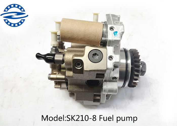 J05 Engine Electric Fuel Injection Pump With Gear For Excavator Golden Color