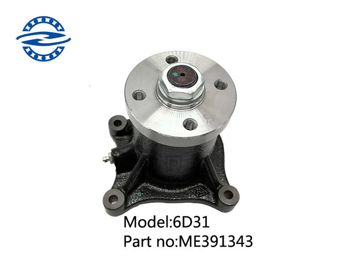 High Performance Water Pump 6D31 ME391343 For KATO HD700-5