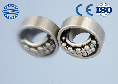 China Double Row Self Aligning Ball Bearing Spare Parts 1305 Size Customized For Mining Machinery factory