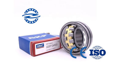 China 20317MB/W33 20317CA/W33 Spherical Taper Roller Bearing 85x180x41mm SKF FAG factory