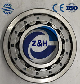 China NJ 315 Cylindrical Roller Bearing - Straight , 75 mm ID, 160 mm OD, 37 mm Width , C0 Internal Clearance factory